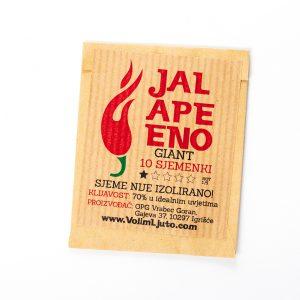 Jalapeno Giant Sjemenke - VolimLjuto.com
