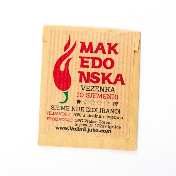 Makedonska Vezenka Sjemenke - VolimLjuto.com