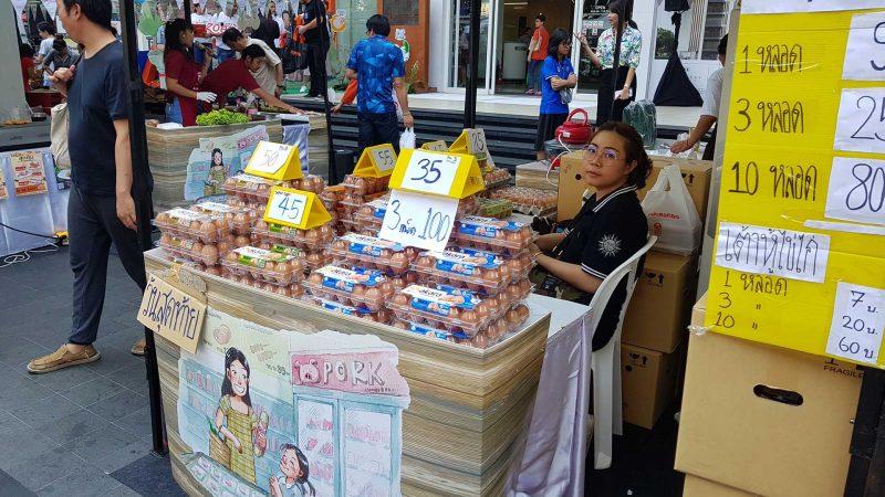 Hot in Thailand ljuti vlog (day 4 - Hram) 8