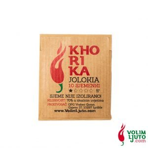 Khorika Jolokia - Sjemenke chili papričica 4